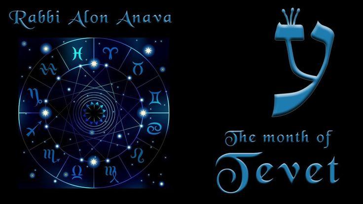 Practical teachings of Kabbalah for the month of Tevet - Rabbi Alon Anava