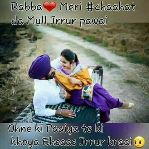 Punjabi Love Quotes For Him In English | Love Quotes Everyday