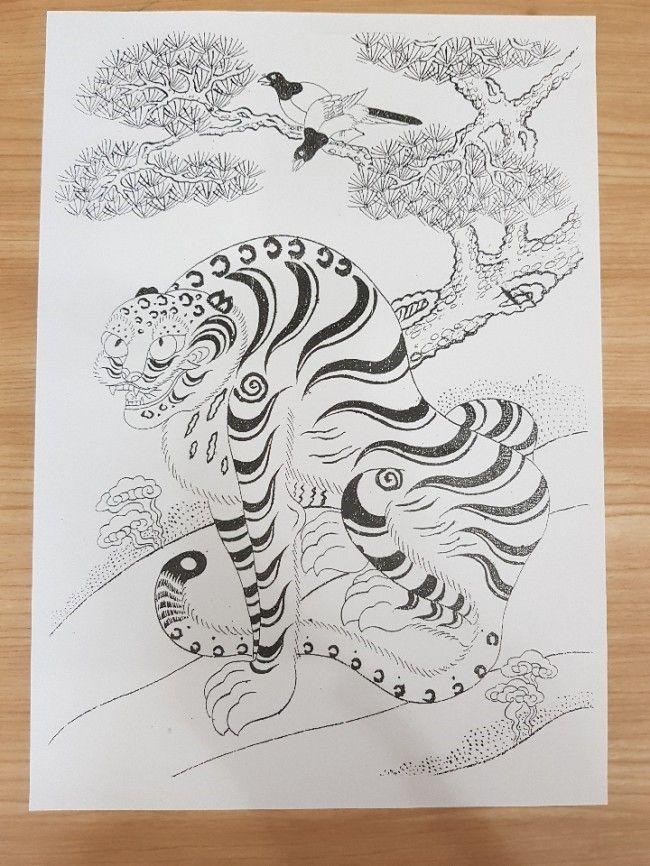 사당 광명화실 Quot 호작도 Quot 전통민화 그리기 네이버 블로그 2019 만다라 그리기 호랑이 그림 및 패턴