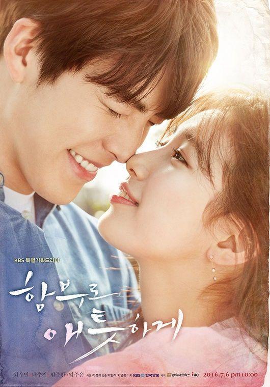 """Kim Woo Bin y Suzy adorables en el póster de """"Uncontrollably Fond""""                                                                                                                                                                                 Más"""
