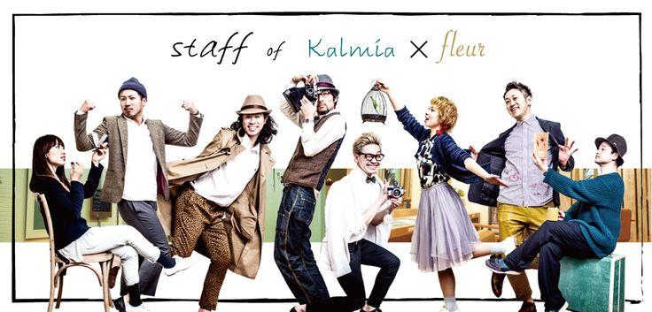 staff of Kalmia×fleur