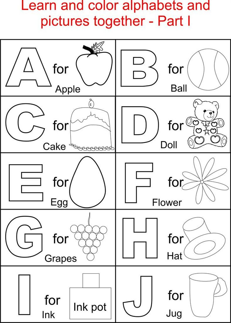 Alphabet part i coloring printable page for kids for Free printable alphabet coloring pages for kids