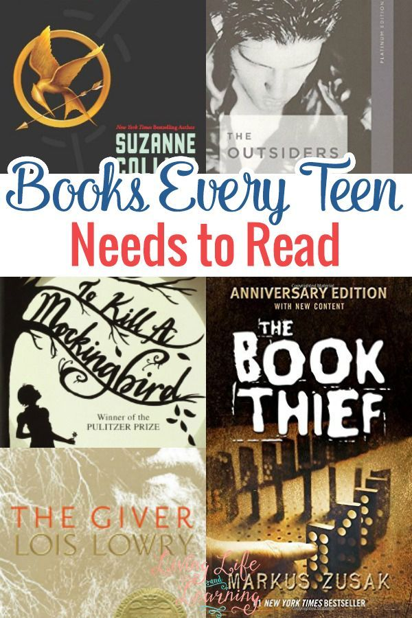 These are books every high schooler should read because every single book on this list is great. And actually, they are great for adults to read, too.