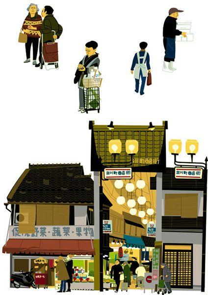 illustrators-gaku-nakagawa-11.jpg (424×600)