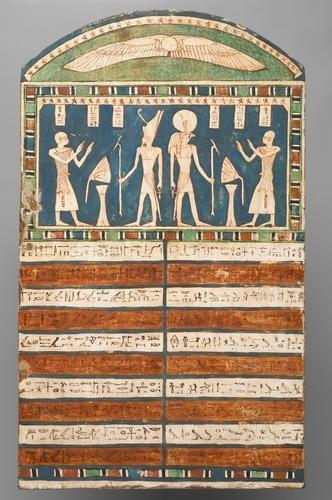 Stele of the priest-Ha has     26th Dynasty, around 640 BC v.