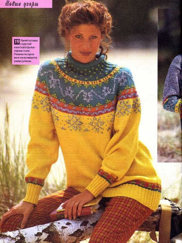 http://knits4kids.com/collection-en/library/album-view/?aid=46905