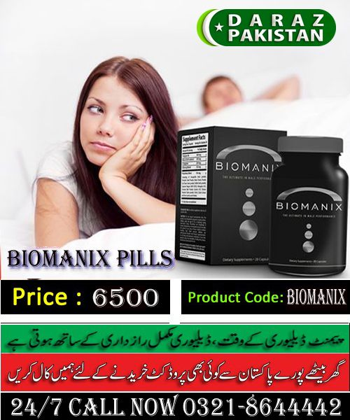 biomanix capsule price in pakistan empowers you to make your
