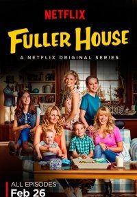 Более полный дом 2 сезон смотреть  все серии онлайн