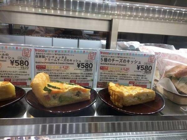 渋谷に楽天カフェができました 楽天市場で販売されてる物が購入出来たり楽天モバイルが契約出来たり楽天Koboで雑誌を読めたりポイントが貯まったりと 楽天塗れのエライこっちゃなカフェです  #東京刺激クラブ #楽天カフェ #楽天 #渋谷 #カフェ #コンセプトカフェ