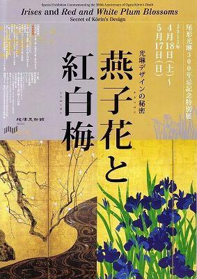 展覧会 | 弐代目・青い日記帳