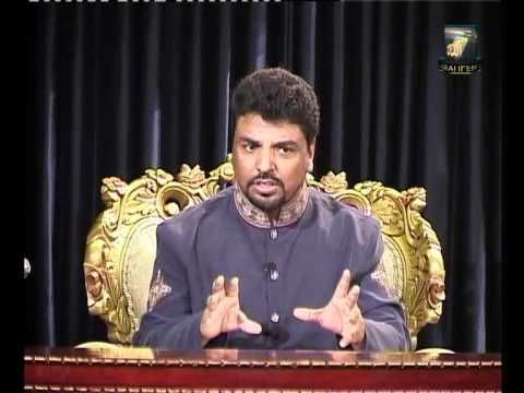 Lecture Aqeem-us-Salaat - Babar R. Chaudhry  #ARAR #Quran #Salaat #Hadith #Prosperity #FridayPrayers #Islam