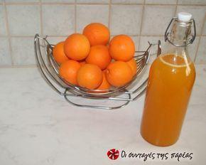 Πορτοκαλάδα συμπυκνωμένη #sintagespareas #portokalada