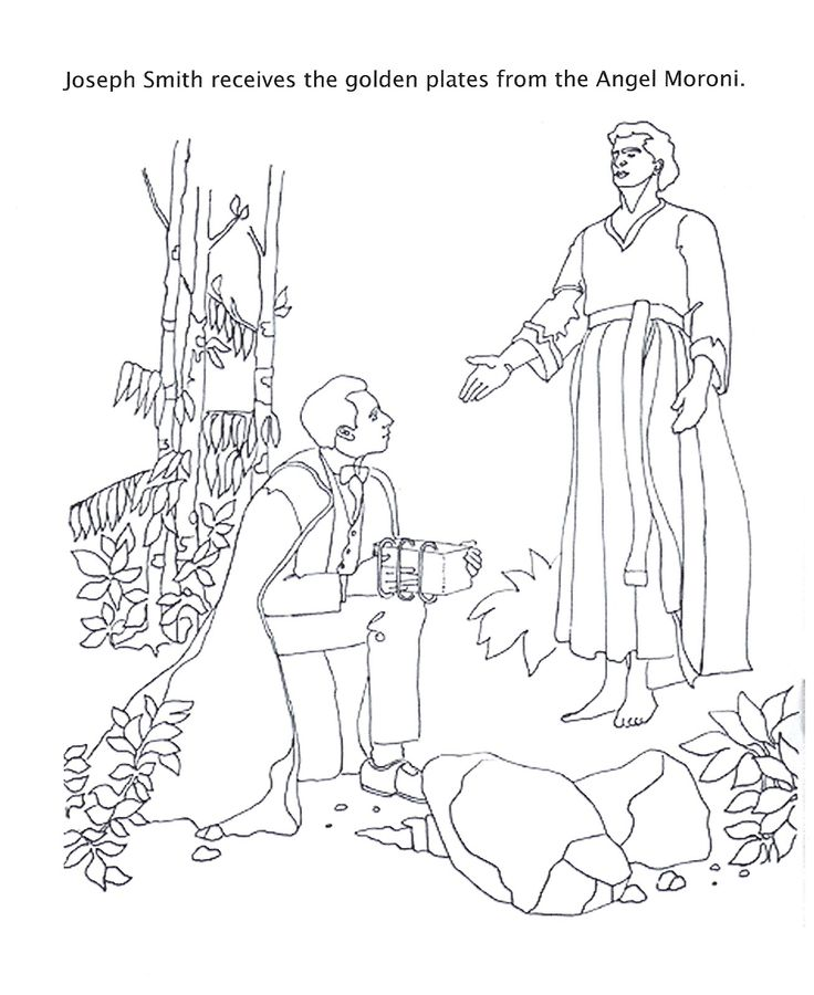 239 best Primary images on Pinterest Church ideas, Lds primary and - copy coloring pages for book of mormon