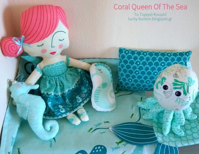 Το τυχερό κουμπί: Γοργόνα «Η βασίλισσα των κοραλλιών»