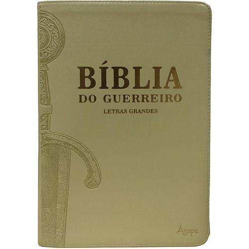 Livro - Bíblia do Guerreiro: Letras Grandes (Pérola)