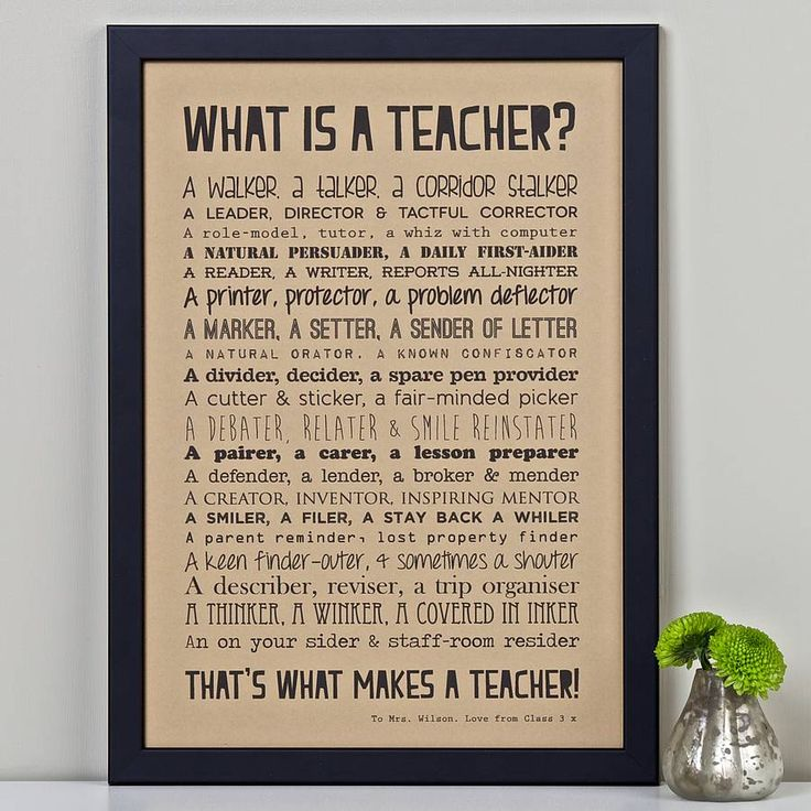 #teacher #gift I would want this up in my house -  a pick me up after a long day :)