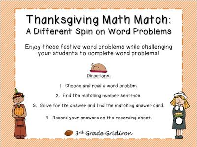 3rd grade gridiron thanksgiving word problems freebie november activities for school. Black Bedroom Furniture Sets. Home Design Ideas