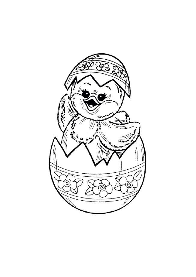 Easter Egg Coloring Pages Easter Coloring Pages Easter Egg Coloring Pages Coloring Pages