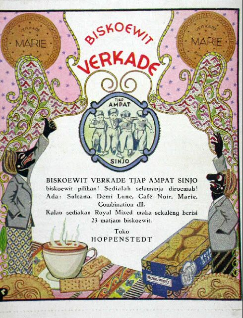 Indonesian Old Commercials: VERKADE TJAP AMPAT SINJO (biscuit)