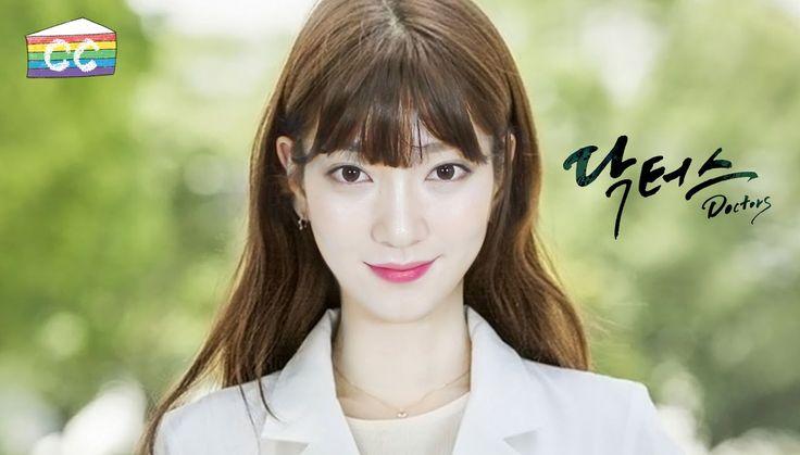 닥터스 시리즈 2탄! '박신혜(유혜정)' 이목구비 또렷해보이는 세련된 청순 메이크업!ㅣ#킴닥스칼라커버북