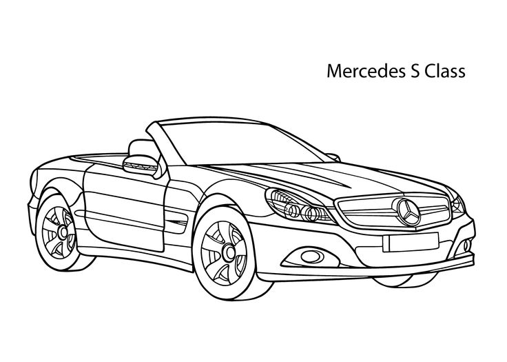 Super car Mercedes S class coloring page, cool car