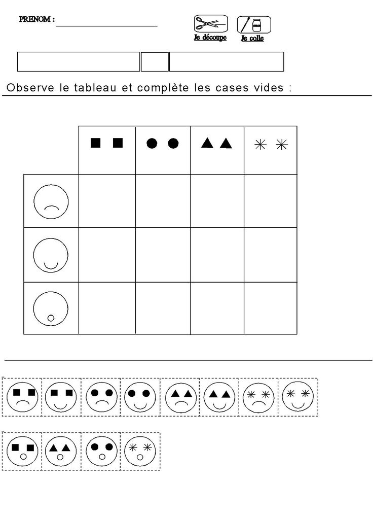 tableau double entrees pour maternelle moyenne section grande section