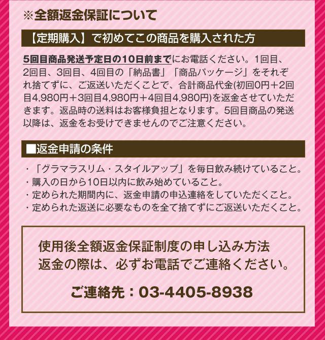グラマラスリム・スタイルアップ   【キレイノワ】kireinowa 公式オンラインショップ