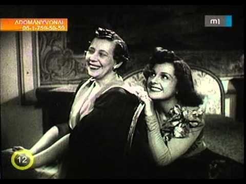 Erdélyi kastély (1940) - Páger Antal