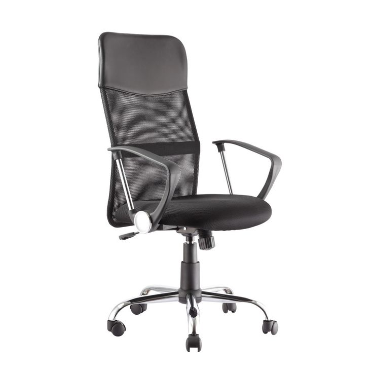 high back mesh office chair with leather effect headrest. olympic mesh operator chair | featuring a high back with pu leather headrest, this office effect headrest t