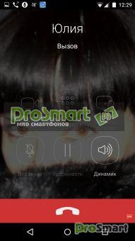 Viber Free Calls & Messages 6.7.0.8881285 http://prosmart.by/android/soft_android/telephone_android/10995-viber-v200110518.html    является приложением, которое позволяет совершать бесплатные телефонные звонки и отправлять бесплатные текстовые сообщения другим пользователям, у которых установлен Viber.