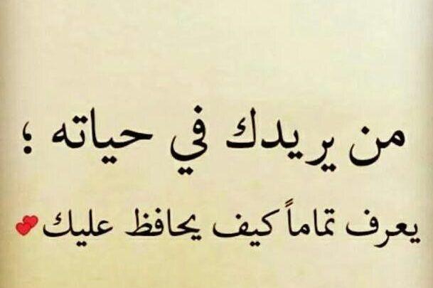 أجدد عبارات جميلة للفيس بوك رسائل وبوستات Arabic Calligraphy Calligraphy