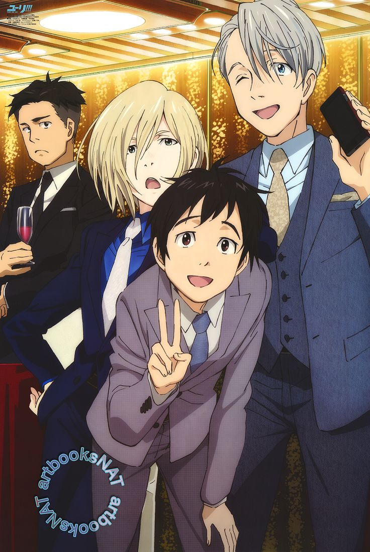 Yuri!!! on Ice (ユーリ!!! on ICE)Otabek, Yurio, Yuuri and Victor pose for the camera, completely unbeknownst to their fabulous night ahead, in this new poster illustrated for Otomedia+ WINTER 2017 (eBay | Amazon Japan) by key animator Mariko Kawamoto...