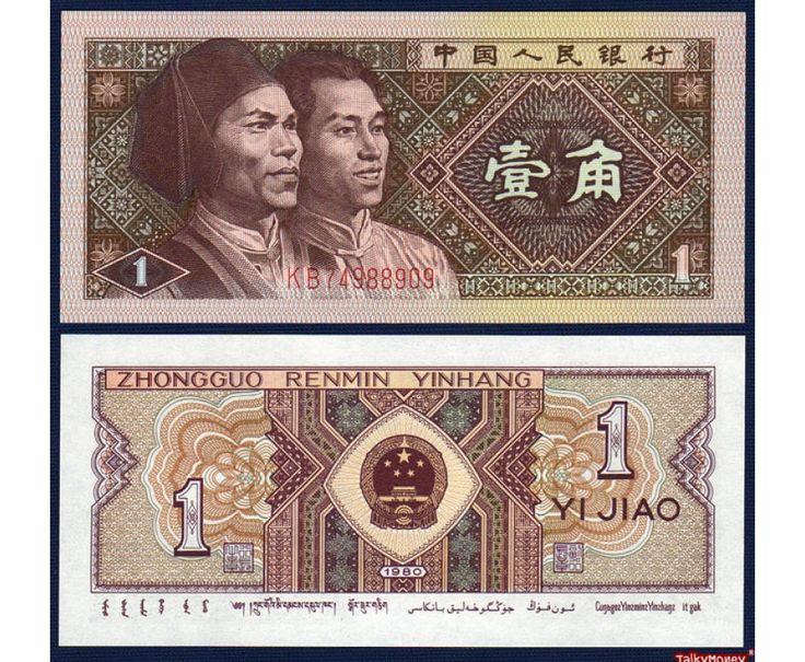 1 jiao, Chiny