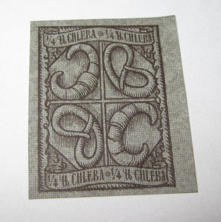 Poland Germany Russia Warsaw Ration Stamp Cinderella stamp 1910-1921 4r11 - product images