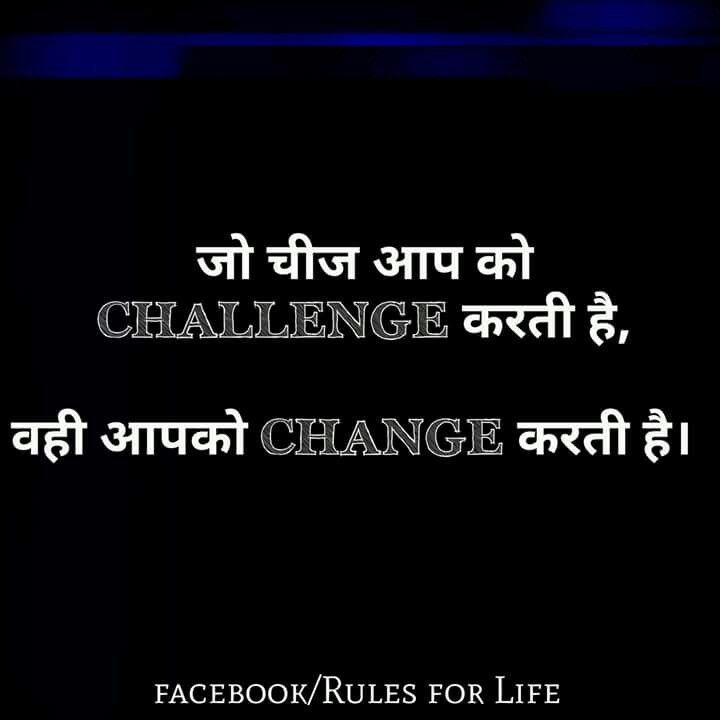 433 Best Hindi Quotes Images On Pinterest