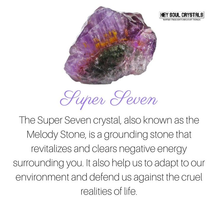 Super Seven Crystal Meaning. #crystalmeanings crystal meanings and uses | Crystal meanings and uses |crystal meaning healing | Crystal / Meaning / Healing/ Balancing |