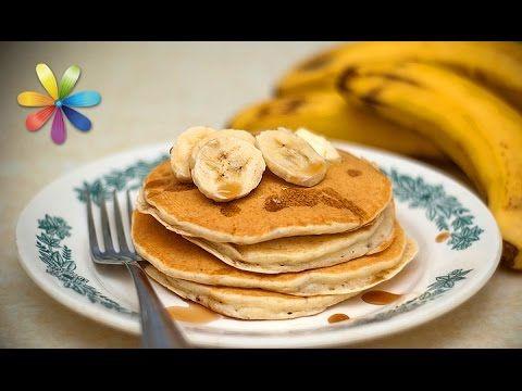 Завтрак за 5 минут: банановые блины без муки и сахара – Все буде добре. ...