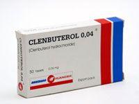 Кленбутерол для похудения: как принимать, побочные эффекты и отзывы людей