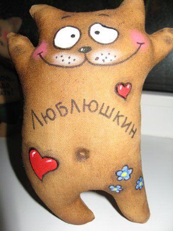 Кофейные игрухи- позитифчики...: Дневник группы «Куклы Тильды и другие…