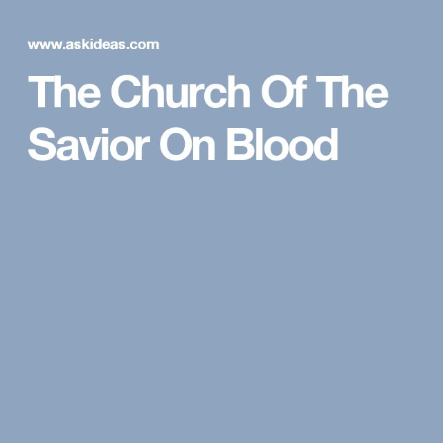 The Church Of The Savior On Blood