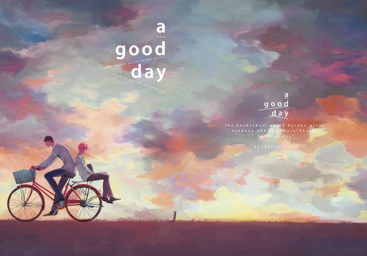 【虹赤】a good day[再録] [1]