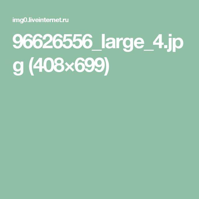96626556_large_4.jpg (408×699)