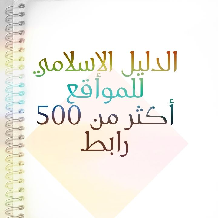 أفضل موقع للإعلانات في دبي Sponsor Bly
