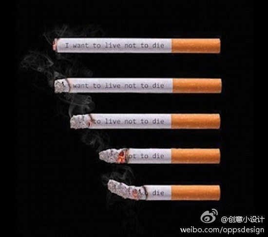 Is There a Relationship Between Anti-Smoking Advertisements and Quitting Smoking?