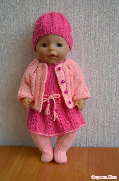 Связался для Беби Бона костюмчик в розовых тонах. Ниточки Milk Cotton 45% хлопок, 15% шелк, 40% акрил из молока. 150 м в 50 гр