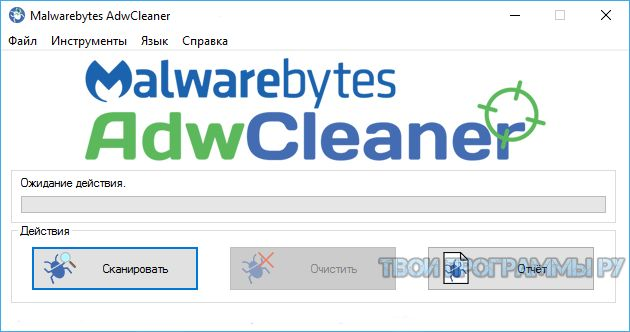 #AdwCleaner – бесплатная утилита для безопасности вашего компьютера, очищающая вирусную рекламу, нежелательные объекты, попавшие в систему при установке программ и «сменщики» домашней страницы. https://tvoiprogrammy.ru/adwcleaner/