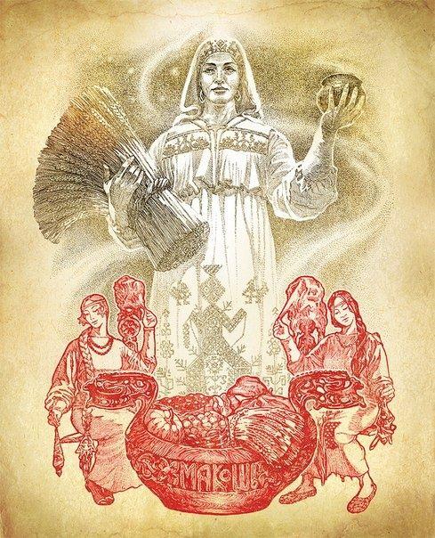 MAKOSH - Лики Богов от Максима Кулешова