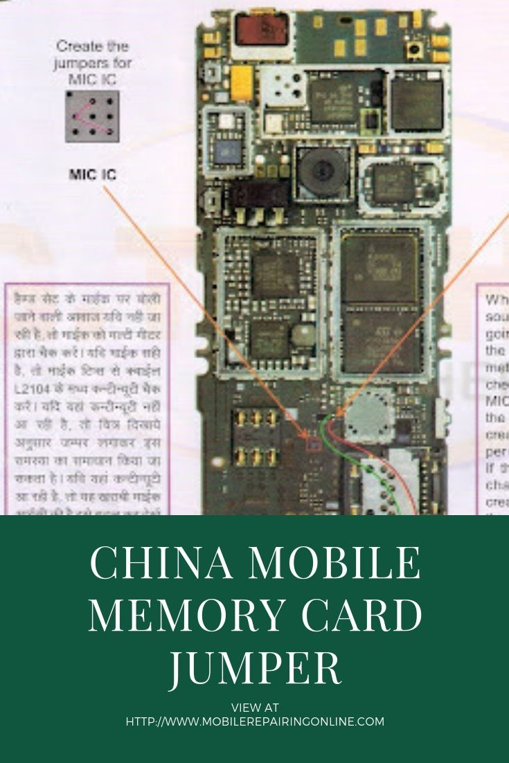 China Mobile Memory Card Jumper Memory Cards Cards Mobile Phone Repair