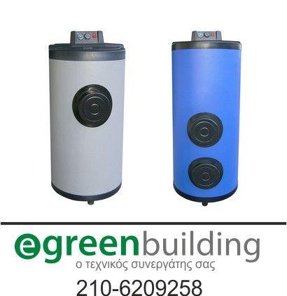 boiler για ζεστό νερό χρήσης
