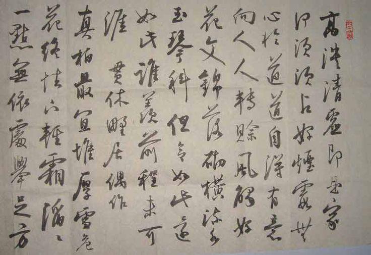 Exploring Wolbongseowon Confucian Academy